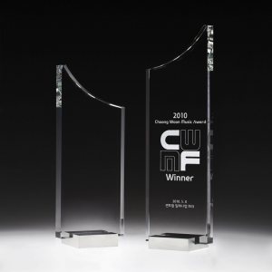 Boomerang Crystal Awards