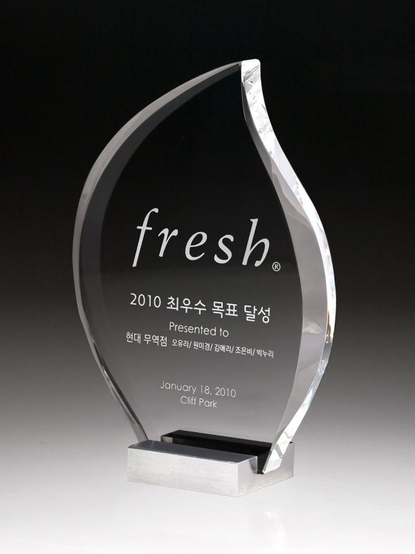 Personalized Etched Glass Flame Award